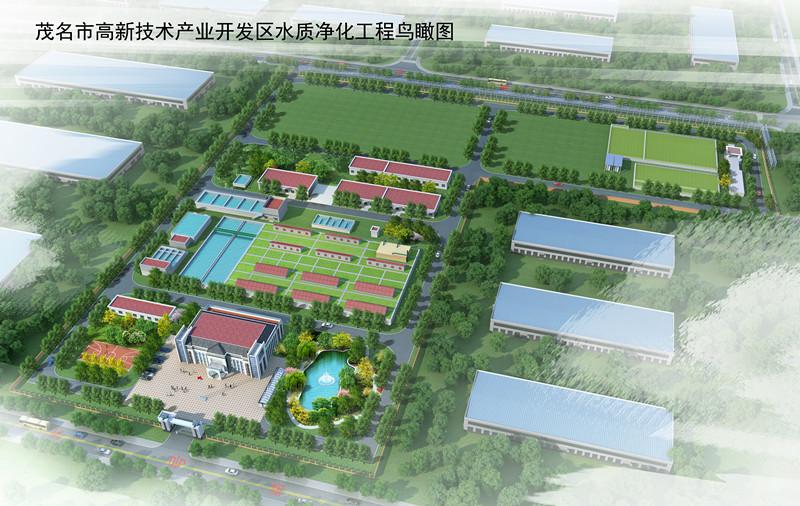 茂名高新技术产业开发区污水处理厂BOT项目