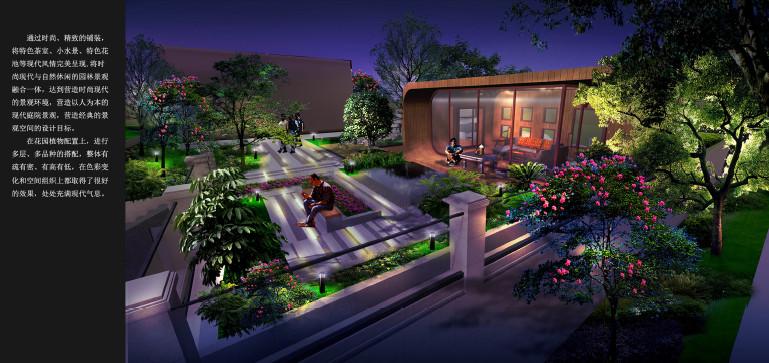 东莞石龙别墅花园景观设计