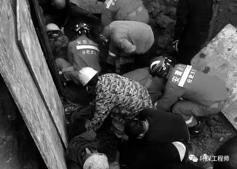 1死2伤!安徽一污水管网工程施工突发塌方事故!